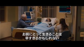 ifistay_009.jpg