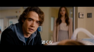 ifistay_010.jpg
