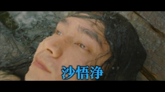 saiyu-movie_003.jpg