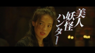 saiyu-movie_008.jpg