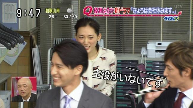 sukkiri_20141003_011.jpg