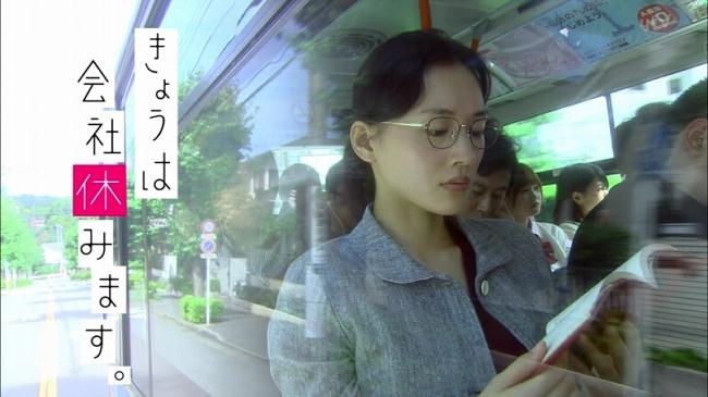 yasumimasu_01_001.jpg