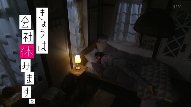 yasumimasu_02_001.jpg