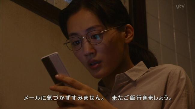 yasumimasu_02_004.jpg