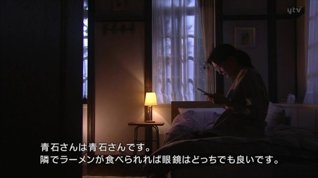 yasumimasu_02_005.jpg