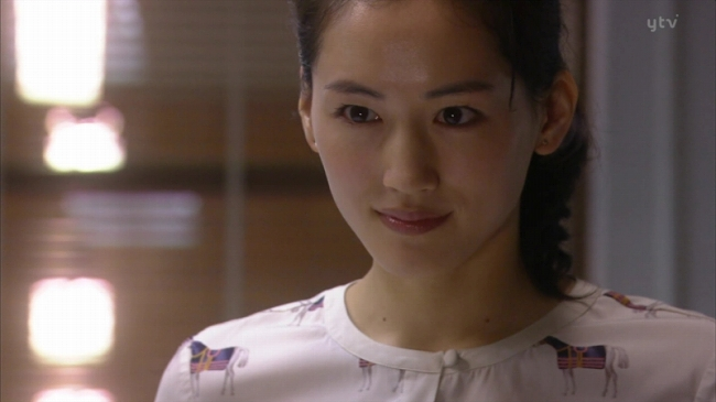 yasumimasu_02_006.jpg