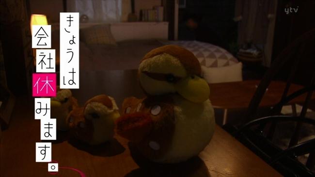 yasumimasu_03_001.jpg