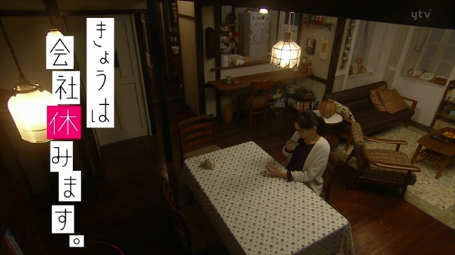 yasumimasu_04_001.jpg