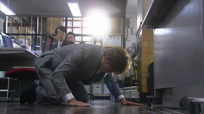 yasumimasu_04_005.jpg