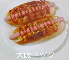 大阪名産images