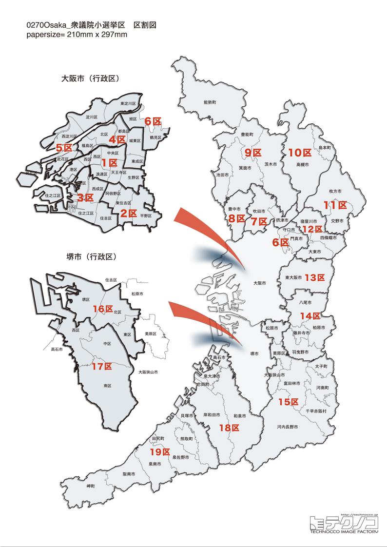選挙区地図0270osaka_kuwari96s