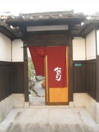 大阪阿倍野ゲストハウスおどり門