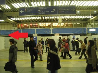 大阪阿倍野天王寺駅中央改札口