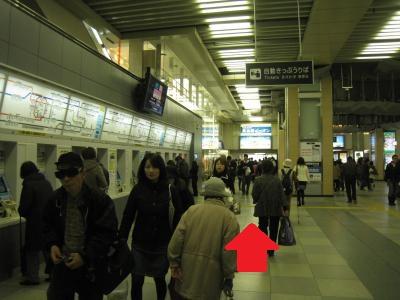 大阪阿倍野天王寺駅中央改札口切符売り場