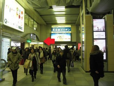 大阪阿倍野天王寺駅MIO1