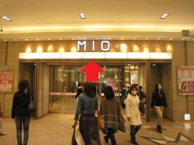 大阪阿倍野天王寺駅MIO2