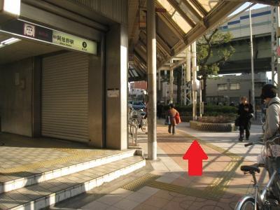 大阪阿倍野天王寺地下鉄谷町線阿倍野橋駅