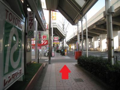 大阪阿倍野天王寺トヨタレンタカー前