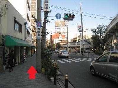 大阪阿倍野天王寺セブンイレブン前