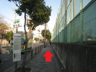 大阪阿倍野天王寺大阪工芸高校グラウンド前