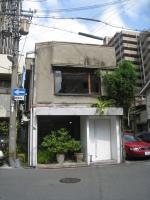 salon de Nakazaki