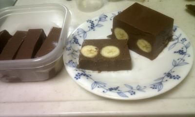 豆腐とバナナのテリーヌ