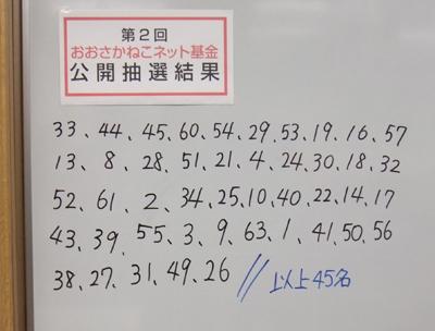 20141012-1.jpg