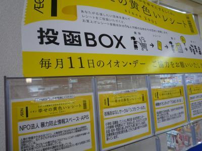 P1030131_convert_20141111213631.jpg