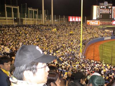 阪神大応援団
