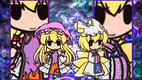 紫&藍2(PSP)