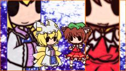 藍&橙2(PSP)
