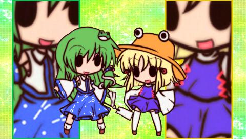 早苗&諏訪子2(PSP)