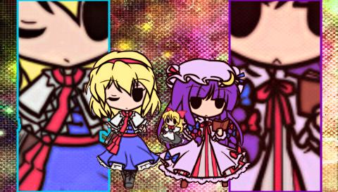 パチュリー&アリス2(PSP)