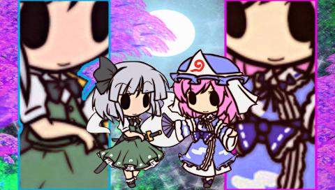 東方妖々夢2(PSP)