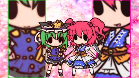 東方花映塚2(PSP)