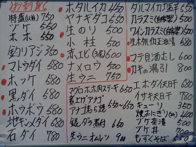 moblog_3fd79398.jpg