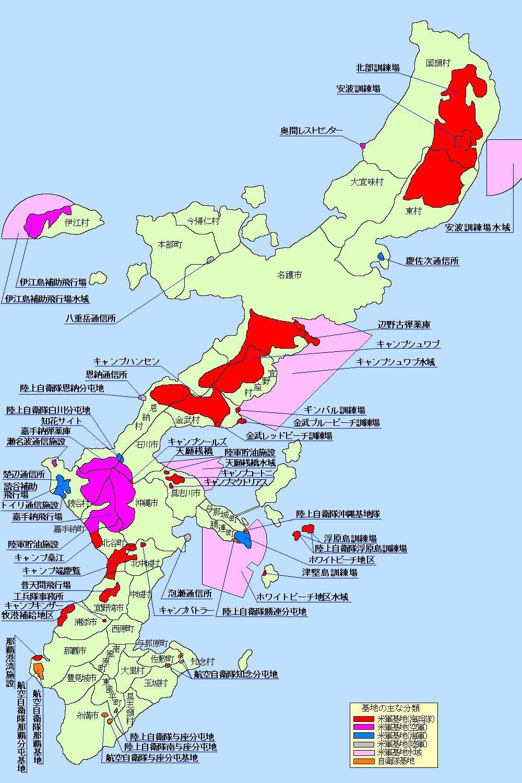 okinawa[1]