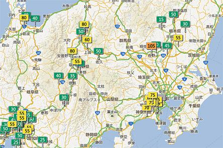 2月15日汚染指数