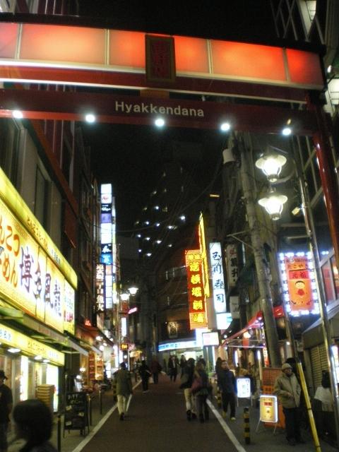 渋谷 百軒店