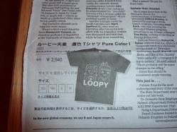 ワシントン・ポストに掲載されたルーピーTシャツ