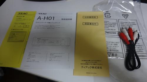 A-H01_2