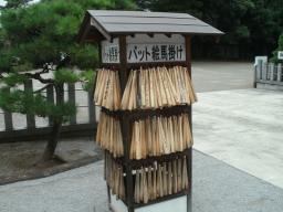 東松山 (11)