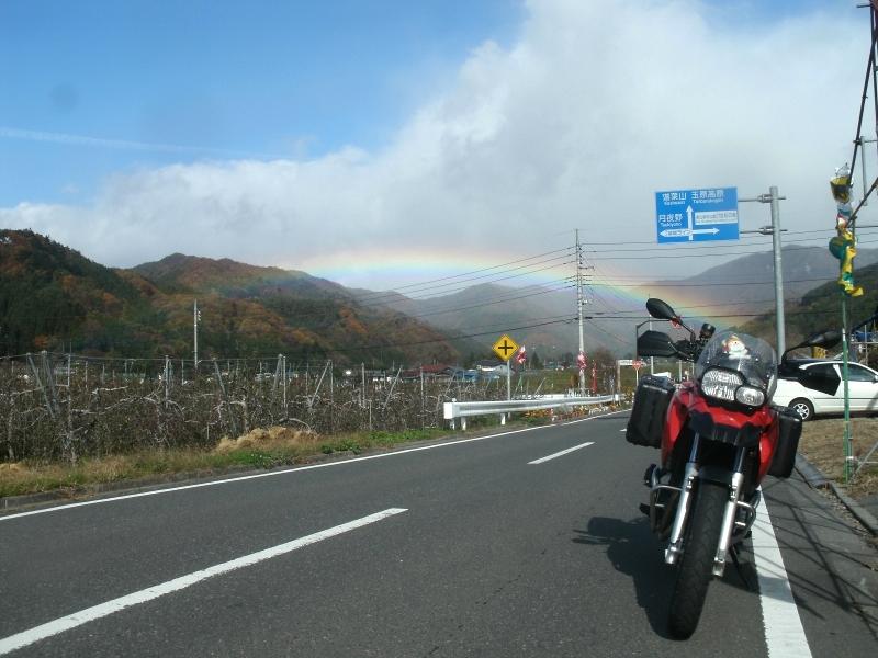 虹っていったらクロノトリ(ry (4)