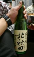 丼丼いくぜ!! (12)