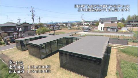 2d36fc54.jpg