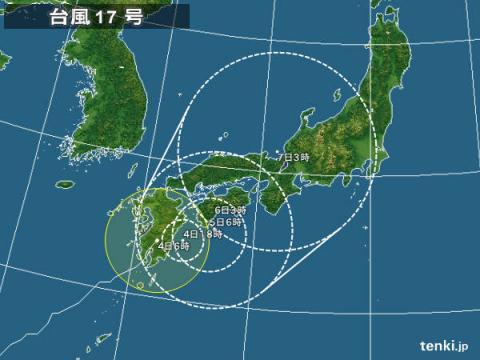 typhoon_1317_2013-09-04-06-00-00-large.jpg