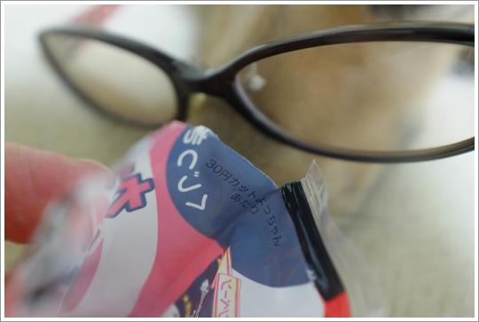 XS1F3403.jpg