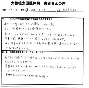 zutu4-4.jpg