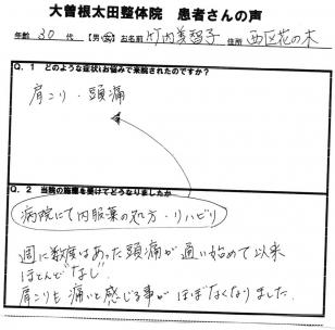 zutu5-5.jpg