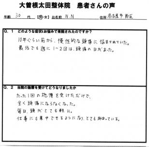 zutu8-8.jpg
